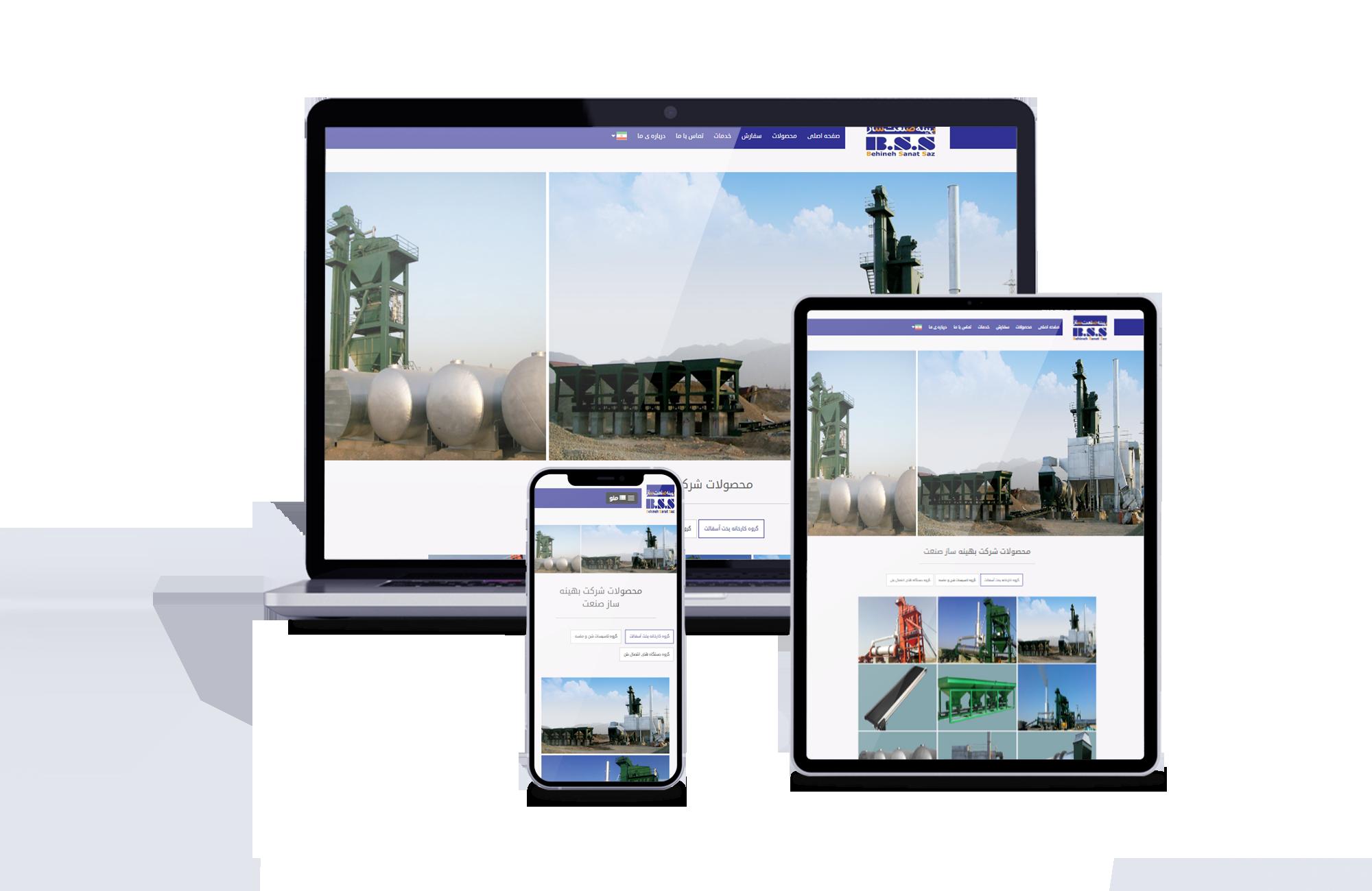 طراحی سایت شرکتی بهینه ساز صنعت